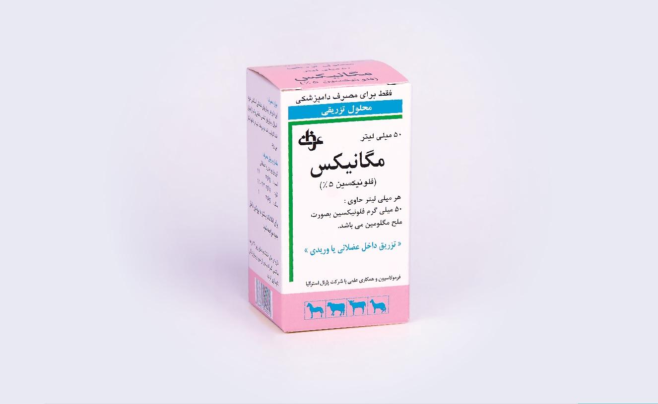 جعبه محلول تزریقی مگانیکس دامپزشکی عرفان دارو