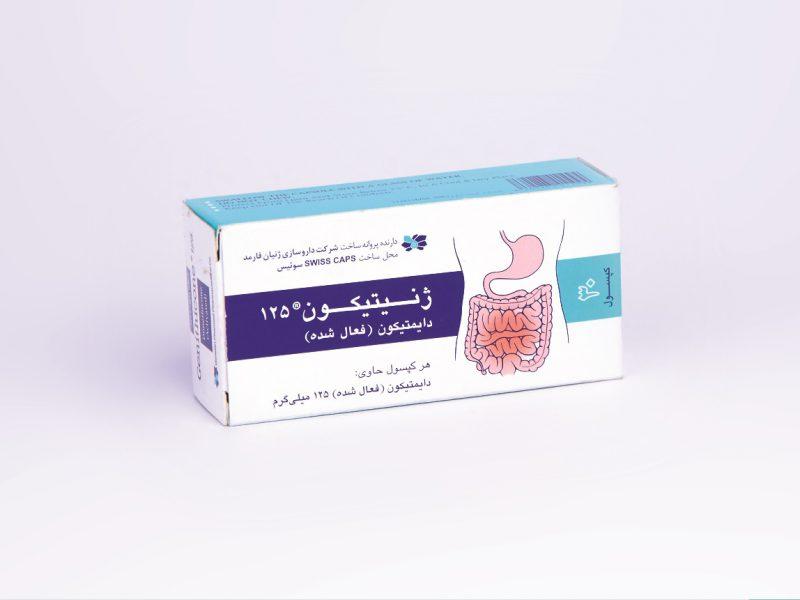 جعبه کپسول ژنیتیکون ( دایمتیکون ) داروسازی ژنیان فارمد