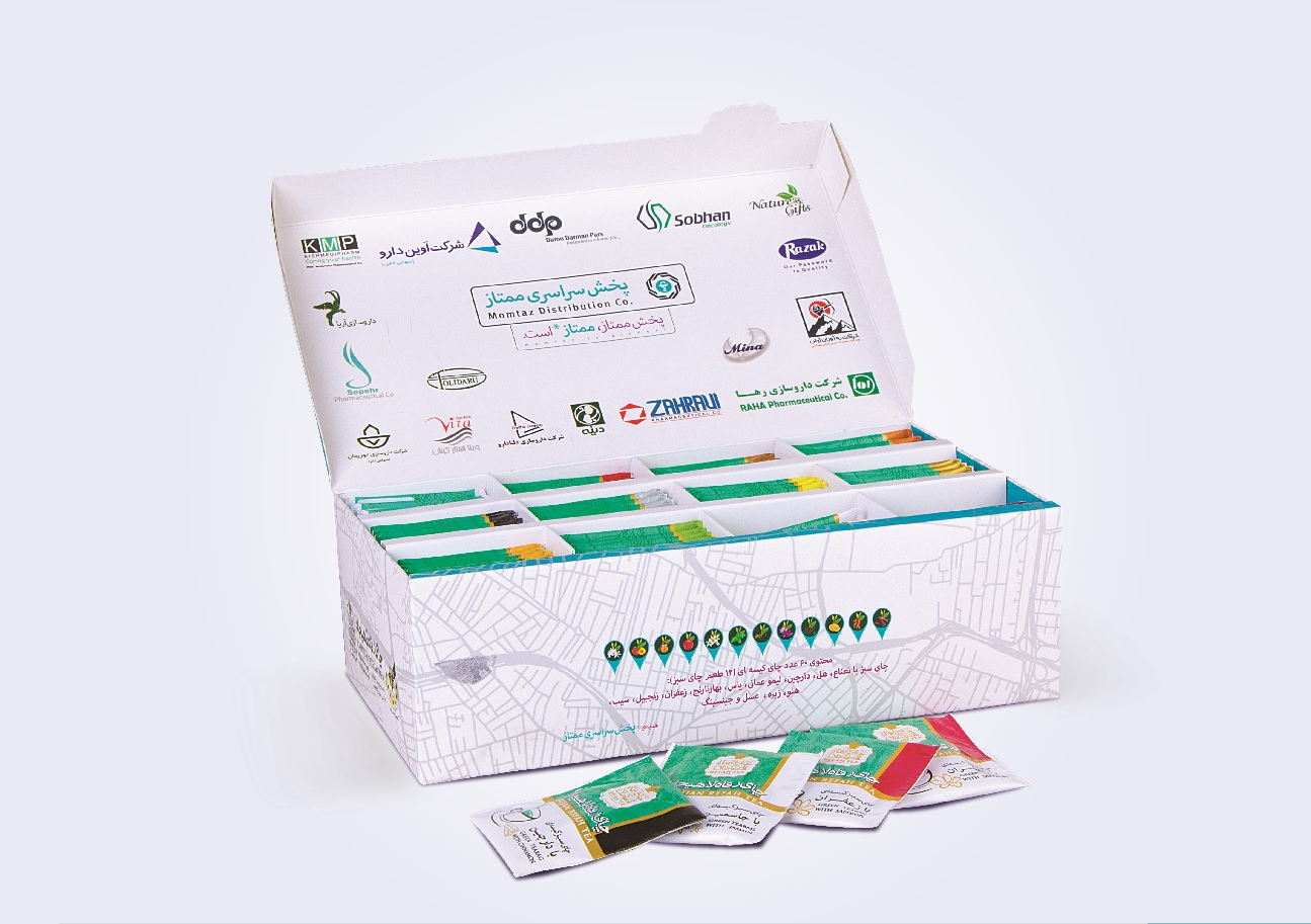 جعبه هدیه چای و دمنوش چای لاهیجان پخش سراسر ممتاز