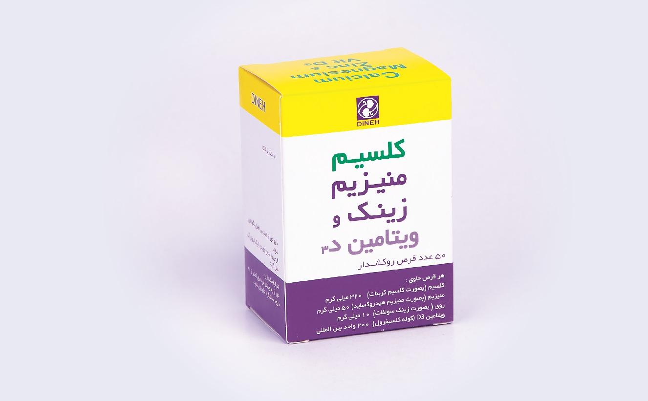 جعبه قرص کلسیم منیزیم زینک ویتامین د3 دینه