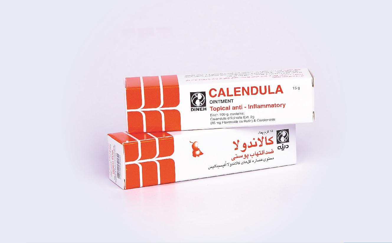 calenula-Dineh
