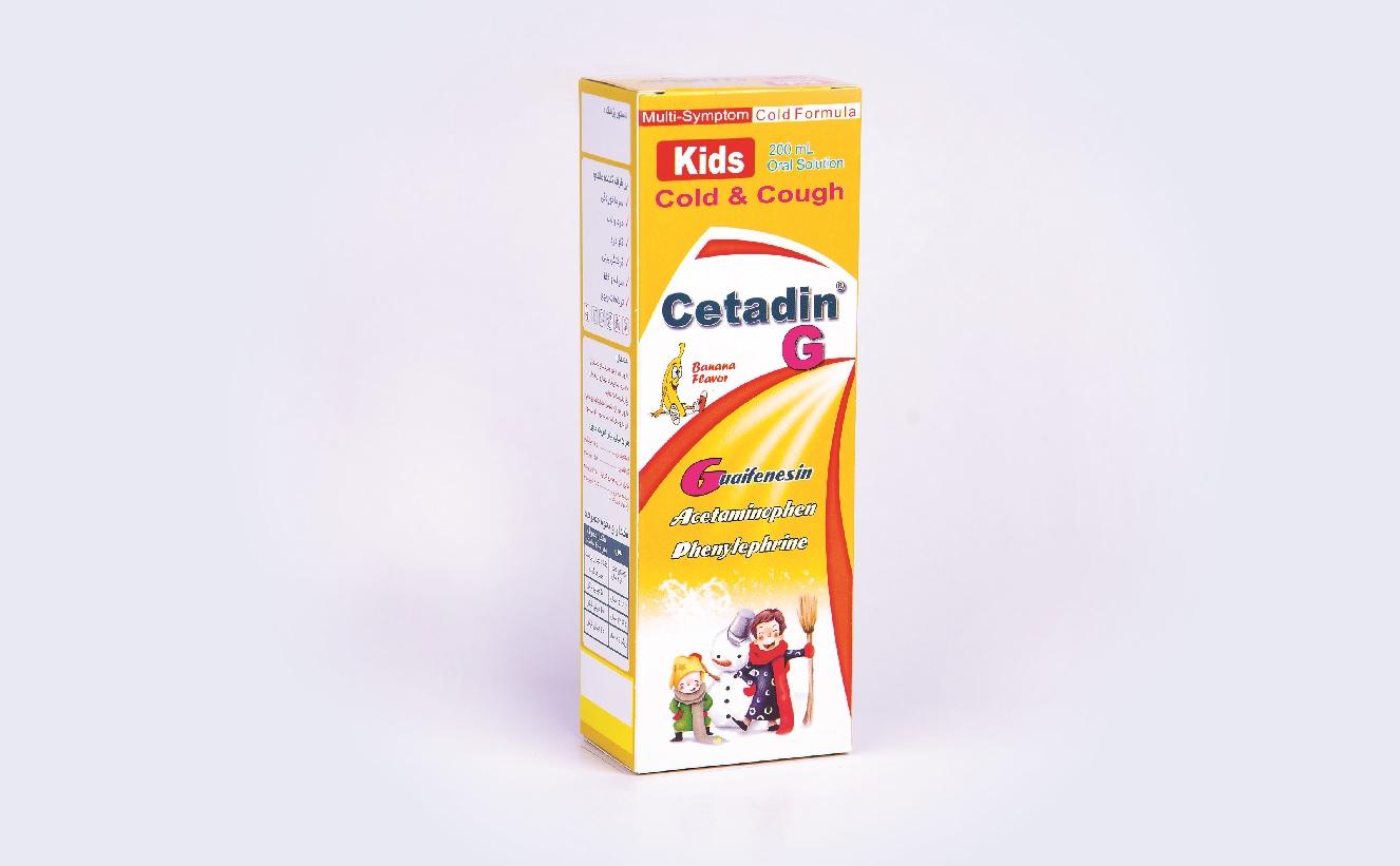 cetadin-Dineh