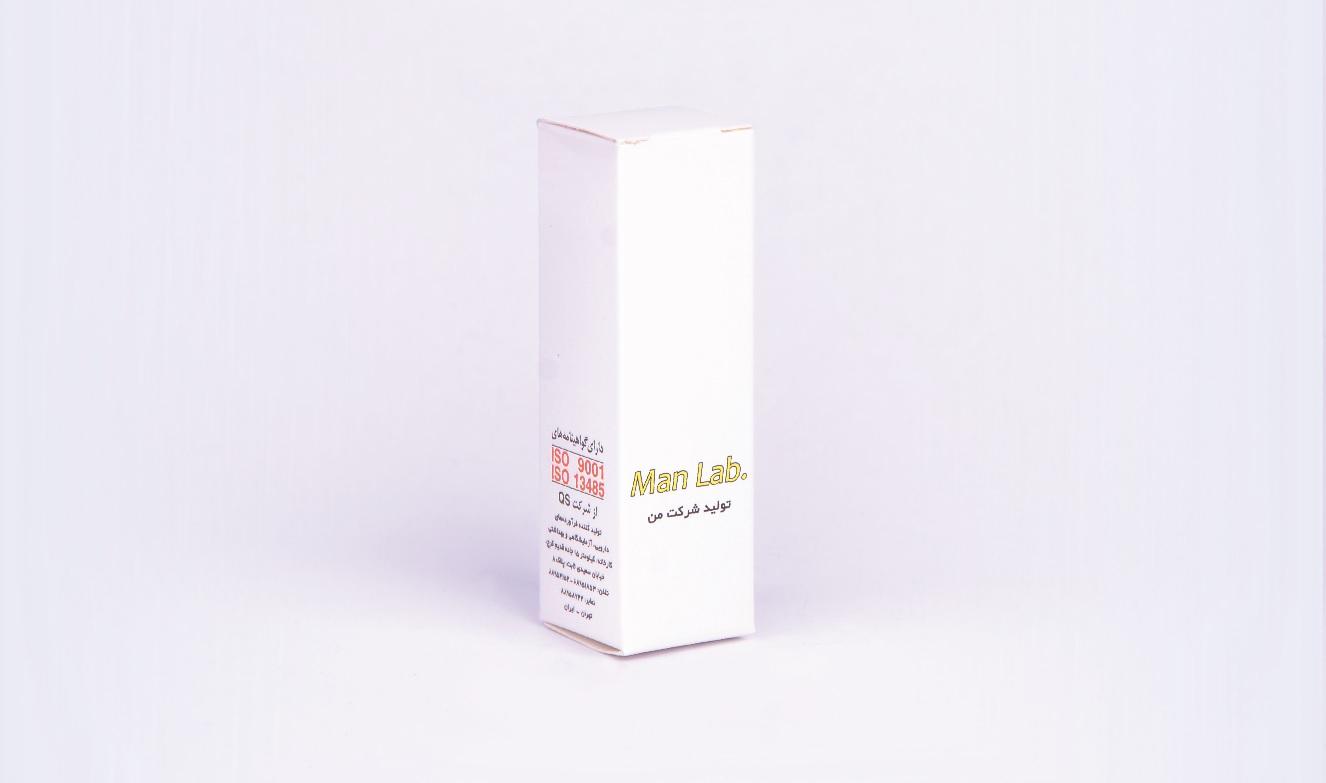 جعبه محلول آزمایشگاهی شرکت من