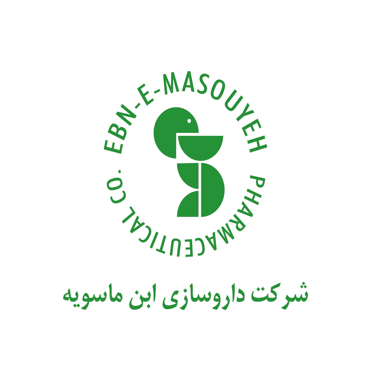 شرکت داروسازی ابن ماسویه