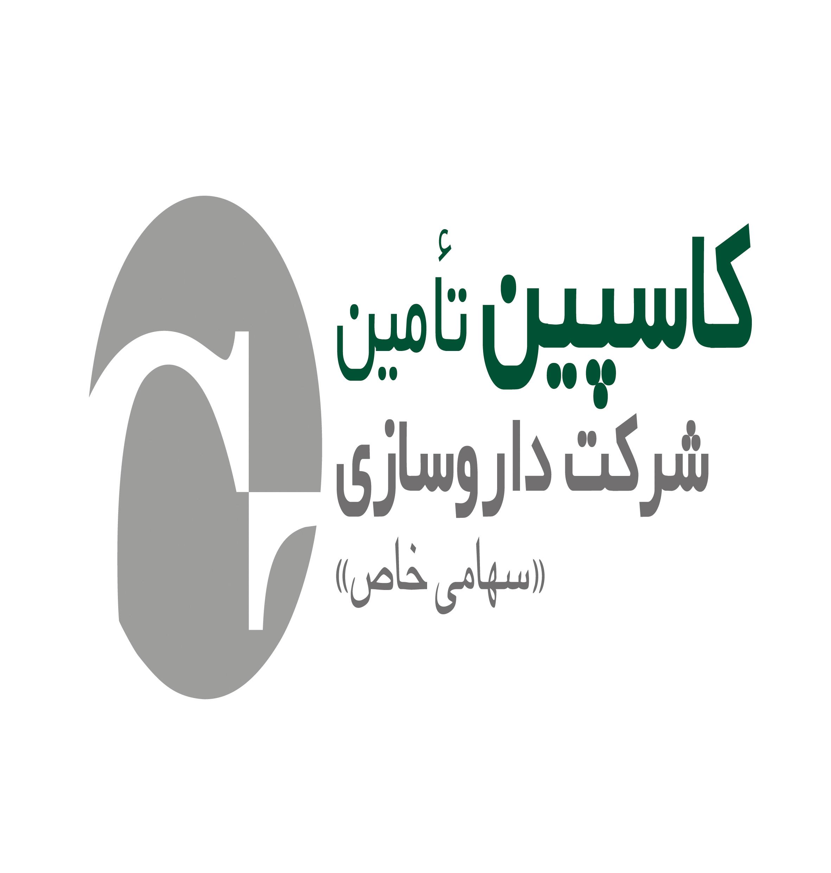 شرکت داروسازی کاسپین تامین