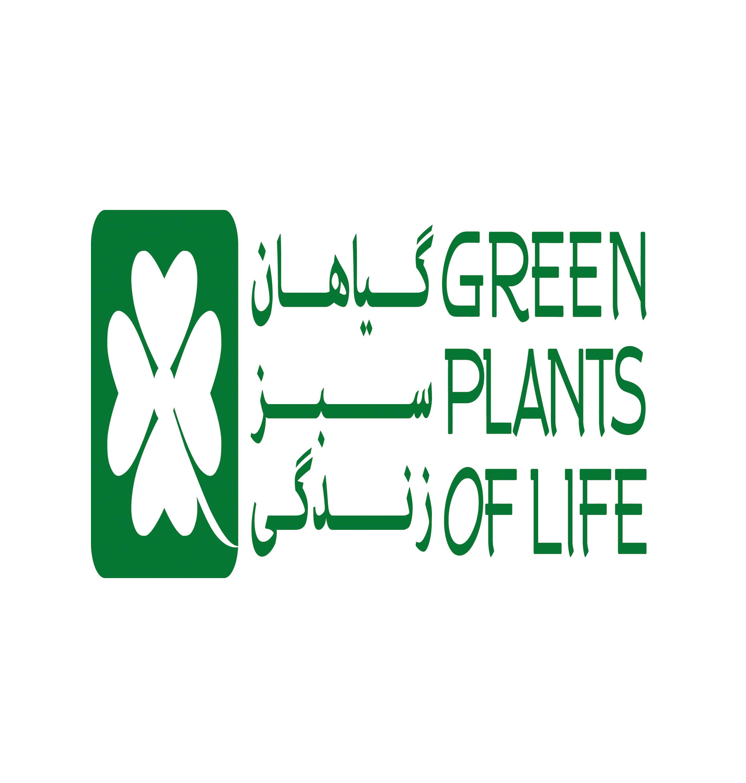 شرکت داروسازی گیاهان سبز زندگی