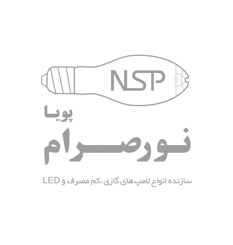 شرکت تولید لامپ نورصرام پویا
