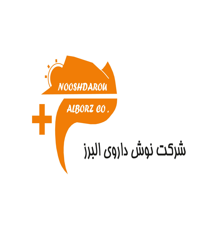 شرکت داروسازی نوش داروی البرز